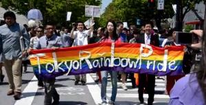 tokyo-rainbow-week.jpg