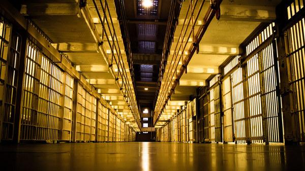 Header Prison