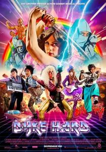 DYKE-HARD-poster